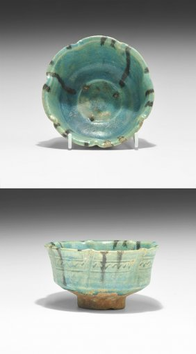 Islamic Kashan Blue Glazed Bowl