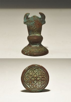 Islamic Style Bronze Weight With Silver Calligraphic