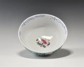 Islamic Glazed 'gardner' Bowl