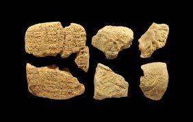 Western Asiatic Early Dynastic Iiib Cuneiform Tablet