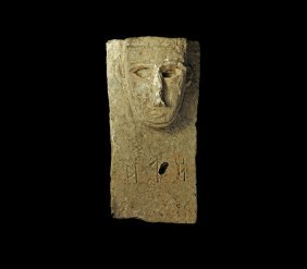 Western Asiatic South Arabian Inscribed Stele