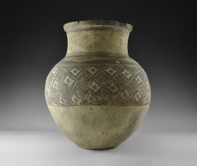 Western Asiatic Monumental Bichrome Vessel