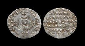 Ancient Byzantine Coins - John I Tzimisces -