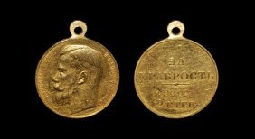 World Military Medals - Russia - Nicholas Ii - Gold