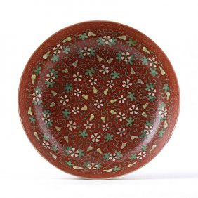 ANTIQUE CHINESE IMPERIAL SHALLOW DISH