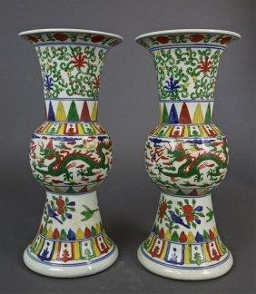 Pair Of Chinese Wucai Beaker Vases