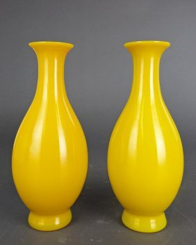 Pair Of Chinese Yellow Peking Glass Vases