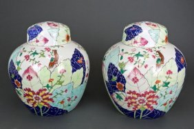 Pair Of Chinese Tobacco Leaf Ginger Jars