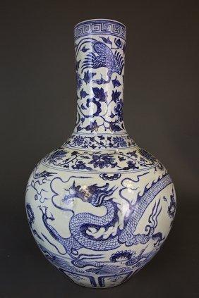 Large Chinese Blue And White Globular Vase