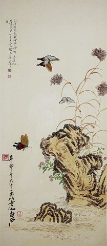 Chinese Framed Painting Of Flowers And Butterfly