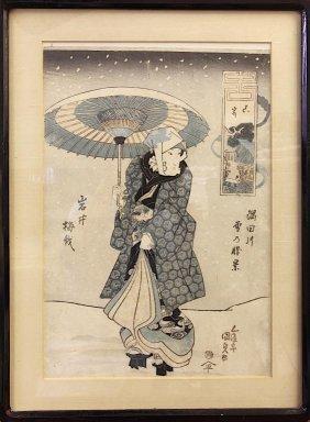 Framed Japanese Ukiyo-e Print