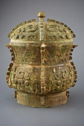 Antique Chinese Bronze Vessel With Cover
