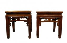 Pair Of Square Chinese Huanghuali Side Tables