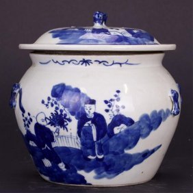 Chinese Blue And White Lidded Jar