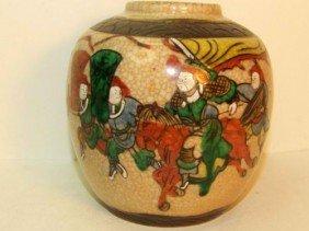 Chinese Ginger Vase - C1900 - Signed