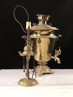 Brass Samovar And Lamp