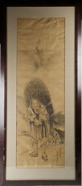 Chinese Ink And Color Painting - Scholar