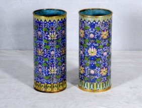 PR. CHINESE CLOISONNE BRUSH POTS. BLUE BACKGROUND