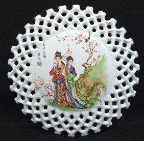 HP Oriental Reticulated Plaque
