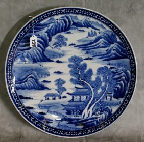 Large 19TH C Chinese Blue And Whit Charger. D:18""
