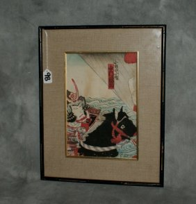 "Japanese Wood Block Print. H:19.25"" W:15.25""."