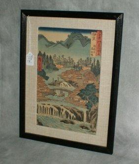 "Japanese Wood Block Print. H:17.25"" W:13""."