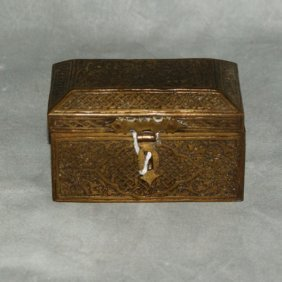 Persian Brass Hinged Covered Box  Signed