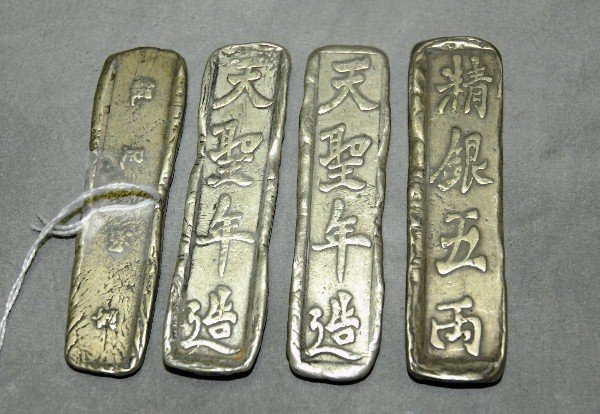 4 Chinese Silver Bars With Caligraphy Lot 494