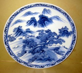 Blue And White Oriental Wall Charger