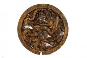 """27"""""""" Diameter Chinese Wooden Carved Wall Piece Depi"""