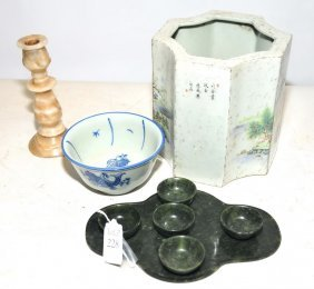 Collection Of Asian Items To Include: