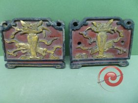 "PAIR Of CARVED WOOD ""ENDS"""