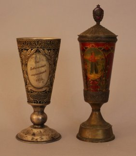 Two Soviet Union Sport Price Goblets, One Date 1951