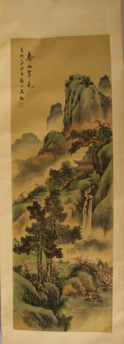 Chinese Roll Painting, Watercolour On Paper, A Couple