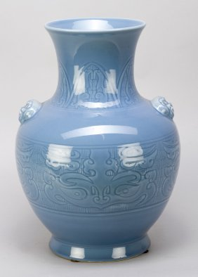 Chinese Blue Celadon Porcelain Vase With Two Heads On