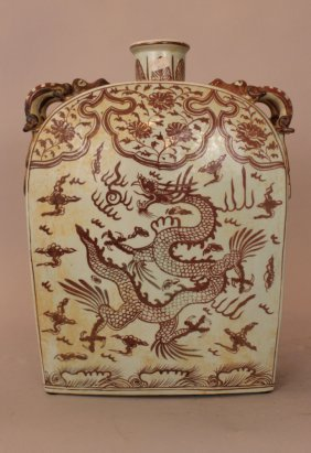 Large Chinese Porcelain Bottle With Brown Painted