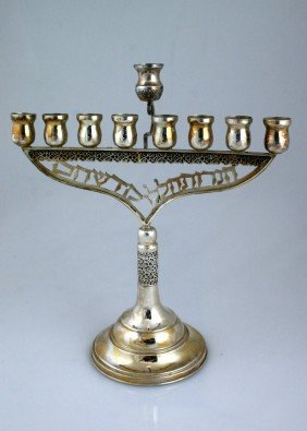 A LARGE MODERNIST STERLING MENORAH. Israel, C.1990.