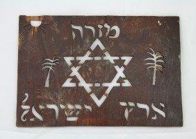 A WOODEN MIZRACH. Palestine, C. 1920.