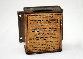 A TIN CHARITY BOX. Brooklyn/Palestine, C.1920. Coll