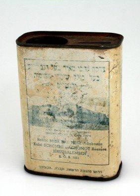 A TIN CHARITY BOX. Jerusalem/Hungary, C. 1950. Coll