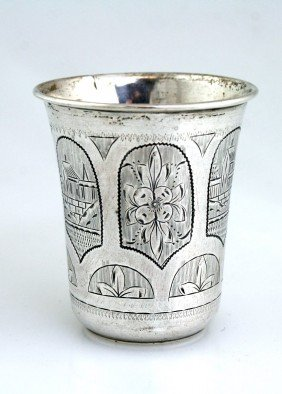 A SILVER KIDDUSH CUP. Russia, 1885. Engraved With A