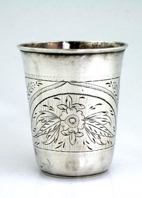 A LARGE SILVER KIDDUSH CUP. Russia, 1872. Engraved