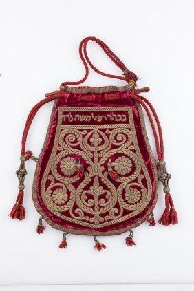 A SILVER THREADED VELVET TEFILLIN BAG. Morocco