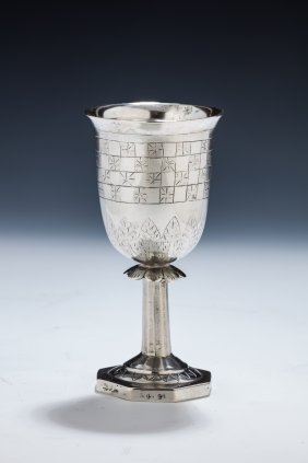 A Large Silver Kiddush Goblet. Poland, C. 1820. On