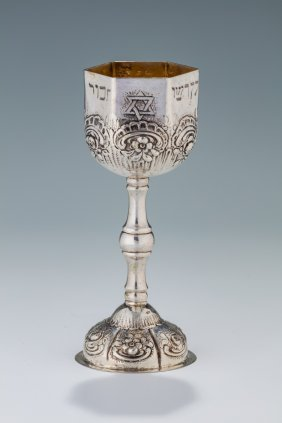 A Large Silver Kiddush Cup. Germany, Early 20th
