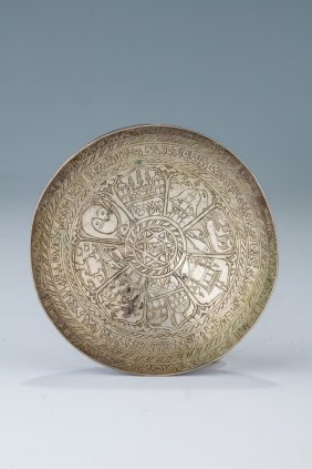 An Amuletic Silver Cup. Probably Jerusalem, C. 1920. In