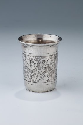 A Silver Kiddush Beaker. Poland, C. 1860. Engraved With