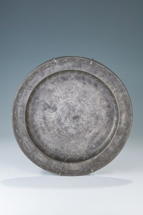 A Pewter Seder Dish. Germany, 1797. Decorated With The