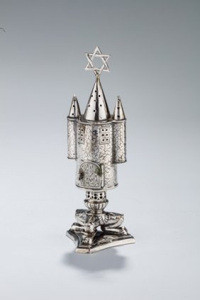 A Silver Spice Container. Germany, 19th Century.