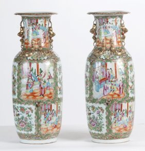 Pair Of Chinese Rose Canton Porcelain Vases